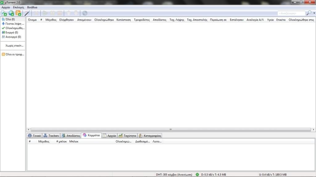 download TQM der Softwareentwicklung: Mit Prozeßverbesserung, Kundenorientierung und